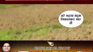 सोनभद्र नरसंहार : कत्लेआम का नया वीडियो आया सामने