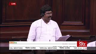 Shri Samir Oraon on Special Mentions in Rajya Sabha
