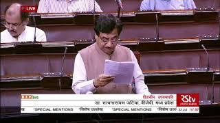 Dr. Satyanarayan Jatiya on Special Mentions in Rajya Sabha