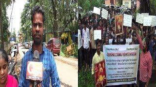 Merces Attack: Gondhali Samaj Kranti Morcha demand #JusticeForVinodWaghmode