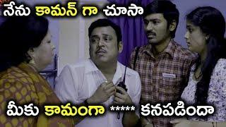 నేను కామన్ గా చూసా మీకు కామంగా ***** కనపడిందా   -  Latest Telugu Movie Scenes