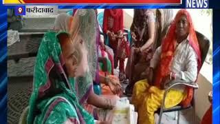 नहीं थम रहा फर्जी वोटिंग का मामला  || ANV NEWS FARIDABAD - HARYANA