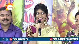 Aditi Prabhudev Superb Speech at Singa Kannada Movie Press Meet | Top Kannada TV