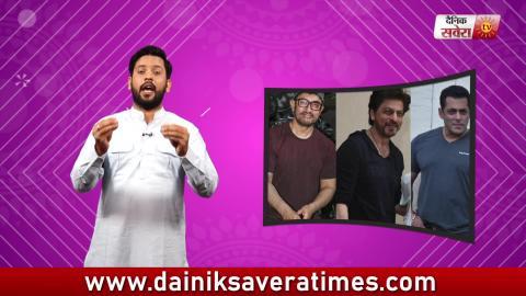 Vyang Da Phera | Akshay Kumar | Salman Khan | Kaur B | Super 30 | Dainik Savera