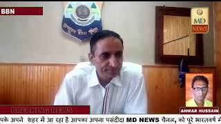 नालागढ़ पुलिस ने गुप्त सुचना के आधार पर नाके के दौरान व्यक्ति के पास से की 40 किलो चुरा पोस्त बरामद