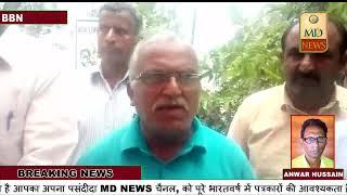 भारतीय मजदूर संघ ने मनाया 64 वां स्थापना दिवस,खुला दरवार लगा सुनी कामगारों की समस्याएं