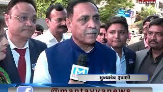 મંતવ્ય ન્યૂઝ દ્વારા આયોજિત 'ગુજરાતનું ગૌરવ' એવોર્ડ સમારોહમાં CM વિજય રૂપાણી રહ્યા હાજર