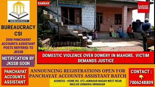DOMESTIC VIOLENCE OVER DOWERY IN MAHORE. VICTIM DEMANDS JUSTICE