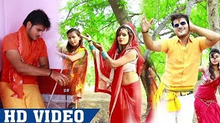 #New Bol Bam Video #Song   #Arvind Akela Kallu   Good Morning Bole Bhole Baba Ke   New Kanwar Songs
