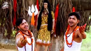 HD VIDEO Ankush Raja का New Bolbam Song डमरू धारी Damru Dhari Bhojpuri Bol  Bam Song video - id 3618959d7b30ce - Veblr Mobile