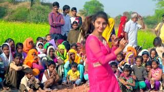 शहर की लड़की का गांव में डांस देखने लगी भीड़।। Dil Le Gayi DI tractor baro।। New Gurjar Rasiya 2019