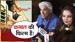 Javed Akhtars Reaction On Hrithik Roshans SUPER 30 Movie | Watch Video