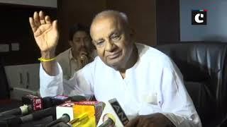 We have no regret of having previous coalition govt: HD Devegowda on losing trust vote in Karnataka
