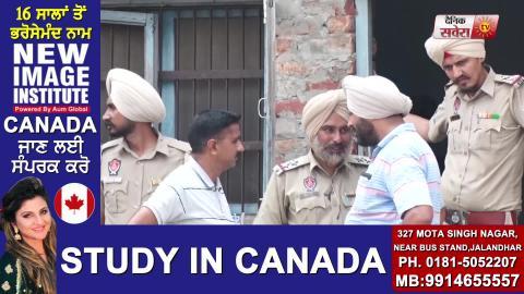 Video- Pakistan से आई 532 Kg Heroine की जांच अब NIA के हाथ