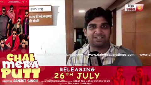 Video- Navjot Sidhu के कमरे में अब Bharat Bhushan Ashu की होगी 'सरदारी' !