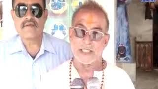 Okha | Om Kaleshwar temple takes place in the 24-hour Ramdhun | ABTAK MEDIA