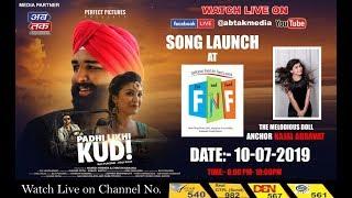 Rajkot   Song Launch At FNF   Padhi Likhi Kudi !