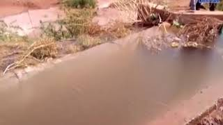 Halvad   Narmada sub canal near Halvad damaged thousands of litter water   ABTAK MEDIA
