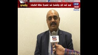 Gems & Jewellery Association - President | Divyesh Patadiya | | ABTAK MEDIA