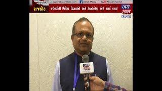 Gems & Jewellery Association - Chairman   Dinesh Navadiya     ABTAK MEDIA