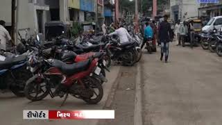 Una | People are resentful due to traffic and dirt in the hospital| ABTAK MEDIA