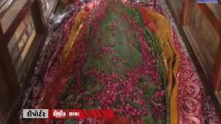 Kutchh| primary facilities at Hazipir Travel Dham | ABTAK MEDIA