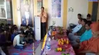 Damanagar| Seminar of education discussed by Gyan Dip Tuition Classes | ABTAK MEDIA