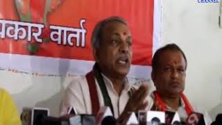 Surat|A press conference was organized at Surat | ABTAK MEDIA
