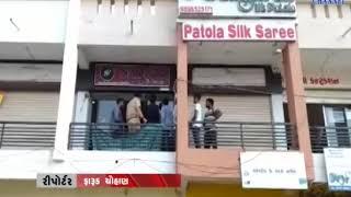 Surendranagar | Patola stolen millions of rupees in the show room of Patola  | ABTAK MEDIA