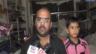 Sabarkantha|  Pupil was beaten by a teacher. | ABTAK MEDIA