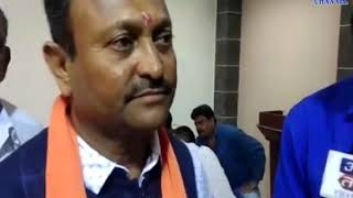 Junagadh | Junagadh Congress president joins BJP | ABTAK MEDIA