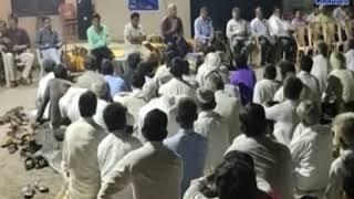 Lathi| Gramsabha was held in the night under the Regional Officer AK Joshi| ABTAK MEDIA