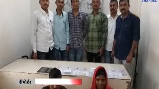 Una|  In the unidentified crime by the police team, Rs. 94,300 Mudammal seized | ABTAK MEDIA