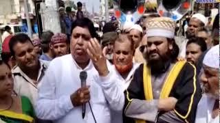 Amreli | The entire Muslim community has been prayers for rain | ABTAK MEDIA