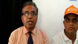 Keshod|  Program of Shreyas School entering the year of Bank of Baroda. | ABTAK MEDIA