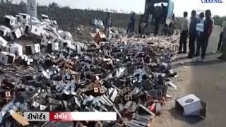 Mundra | bulldozer into a quantity of 1 lakh liquor and beer | ABTAK MEDIA