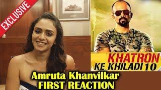 Amruta Khanvilkar FIRST Reaction On Khatron Ke Khiladi 10 | Rohit shetty