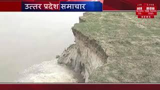 UP में फिर बढ़ा Ghagra River का जलस्तर, ग्रामीणों में दहशत