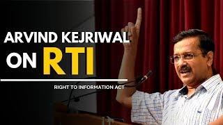 Arvind Kejriwal's Inspiring Speech after winning Ramon Magsaysay Award for his work on RTI