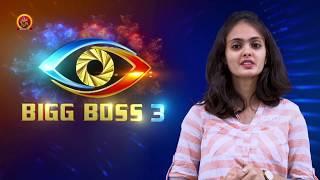 Nomination War in BIGGBOSS 3 | Akkineni Nagarjuna | Bhavani HD Movies |