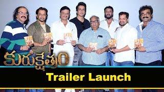 Kurukshetram Trailer Launch || Bhavani HD Movies