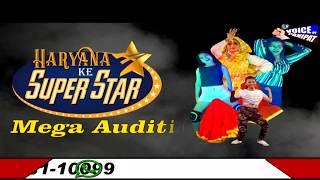 HARYANA KE SUPER STAR  ,जोश में दिखे *बच्चे और महिलाएं*