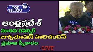 Ceremony of Sri Biswabhusan Harichandan as Hon'ble Governor of AP at Rajbhavan | Top Telugu TV