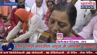 इन्द्रदेवता को मनाने जबलपुर नगर निगम भगवान की शरण में। #bn #bhartiyanews