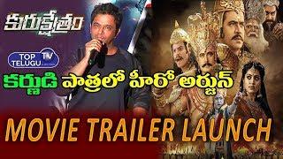 Kurukshetram 3D Movie Trailer Launch | Arjun | Darshan  | Ambarish | V Ravichandran | Top Telugu TV
