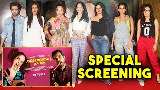 Judgementall Hai Kya Movie Special Screening | Janhvi Kapoor, Swara Bhaskar, Amyra Dastur