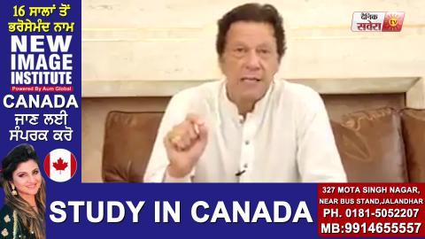 Pakistan में रहते हैं 40000 आतंकी Imran Khan ने किया कबूल