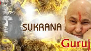 SONA KYA HAI  l Full Audio Bhajan | JAI GURUJI