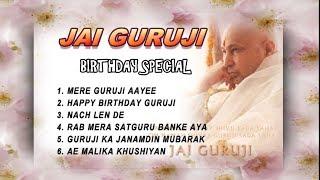 GURUJI BIRTHDAY SPECIAL COLLECTION  | JAI GURUJI