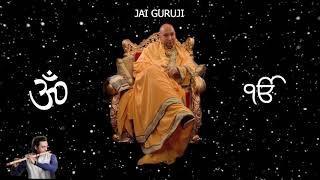 Janam Janam Ka Saath by Siddharth Mohan l Full Audio Bhajan | JAI GURUJI